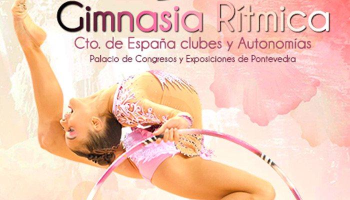 campeonato-gimnasia-ritmica-pontevedra-2015